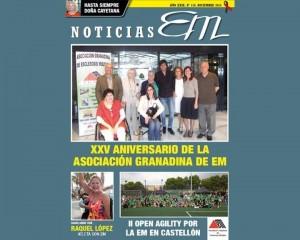 Revista AEDEM